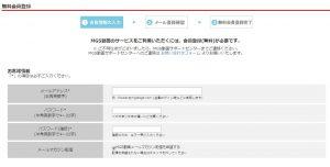 header MGSアダルトVRを知りたいページ