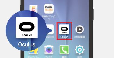 Adult festa VR を知りたいページ