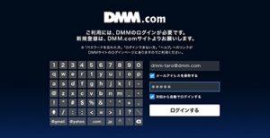 tx_head-1 DMMアダルトVRを知りたいページ